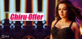 speculations-on-catherine-tresa-in-chiranjeevi-fil