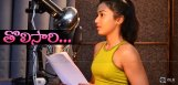catherine-tresa-dubbing-on-her-own-gouthamnanda