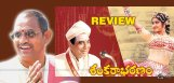chaganti-koteswarao-review-on-shakanrabharanam