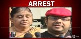 music-director-chakri-mother-brother-arrest-news