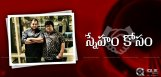 chakri-turns-singer-for-thaman-in-raviteja-power