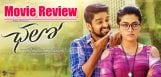 chalo-review-ratings-nagashaurya-rashmika