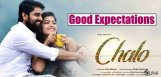 naga-shaurya-chalo-pre-release-talk-is-good-