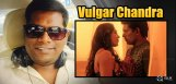 vulgar-scenes-of-chandra-in-ramasakkanollu-