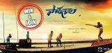 paathshala-movie-makers-contest