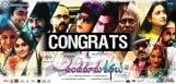 chandamama-kathalu-movie-bags-national-award