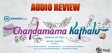 Chandamama-Kathalu-Audio-Review