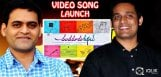 Chandamama-Kathalu-Video-song-launch