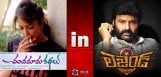 chandamama-kathalu-trailer-with-legend-movie