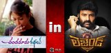 chandamama-kathalu-trailer-with-legend-movie