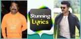 chandrabose-lyrics-for-ramcharan-sukumar-film