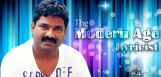 The-Modern-Age-Lyricist-Chandrabose