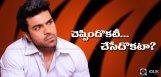 ram-charan-krishna-vamsi-film-stopped-4-no-script