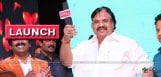 charran-telugu-tv-channel-launch-details