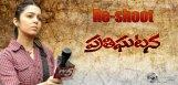 Charmi039-s-Prathigatana-to-undergo-re-shoot