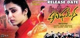 charmme-kaur-new-film-prathighatana-on-april-18th