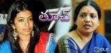 jeevitha-rajasekhar-shivani-namo-lyric-controversy