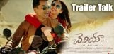 cheliya-trailer-karthi-aditiraohydari-maniratnam