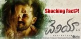 discussions-on-cheliyaa-movie-dialogues