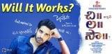 sushanth-chi-la-sow-movie-rahul-ravindran-details