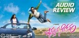 chinnadana-nee-kosam-audio-review
