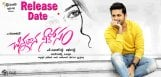 nithiin-chinnadana-neekosam-movie-release-date