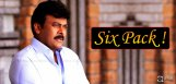 chiranjeevi-doing-six-pack-in-150th-film