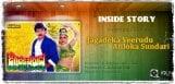 inside-story-about-chiru-jagadeka-veerdu-athiloka-