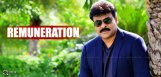 chiranjeevi-remuneration-for-charan-film