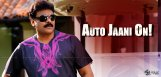 chiranjeevi-auto-jaani-movie-progress