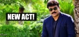 chiranjeevi-repeats-mappillai-movie-act