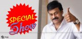 loafer-movie-special-show-for-chiranjeevi
