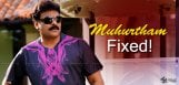 chiranjeevi-movie-shooting-dates-confirmed