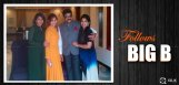 chiranjeevi-with-daughters-and-daughter-in-law