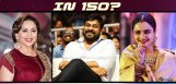 speculations-on-rekha-madhuri-dixit-in-chiru150