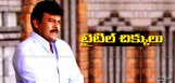 discussion-over-chiranjeevi150-film-titles