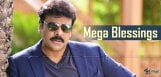 mega-family-members-poojas-for-chiru-birthday
