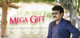 chiranjeevi-150th-film-title-on-chiru-birthday