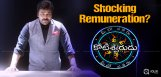 chiranjeevi-remuneration-for-mek-season4
