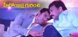 chiranjeevi-tips-to-ramcharan-about-heroines