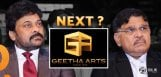 Chiranjeevi-in-geetha-arts-soon