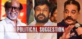 chiru-political-suggestion-rajini-kamal