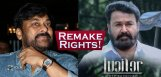 chiranjeevi-bought-lucifer-remake-rights