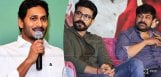 chiranjeevi-charan-meeting-ys-jagan