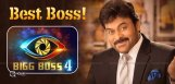 Bigg-Boss-4-With-Megastar-Chiranjeevi