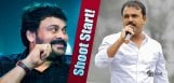 Mega-Update-Chiru152-Shoot-Kick-Starts
