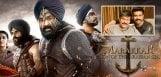 Mohan-Lal-Marakkar-Chiru-Charan-Released-Telugu-Tr
