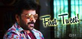 kchirutweets-chiranjeevi-konidela-first-tweet