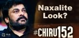 first-look-chiranjeevi-152-acharya-soon