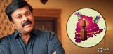 chiranjeevi-wishes-on-telangana-formation-day
